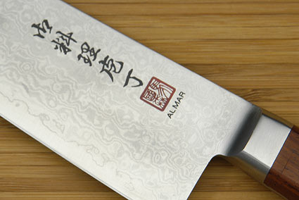 Ultra Chef - Santoku/Chef's Knife - 7 in. (AM-UC7)