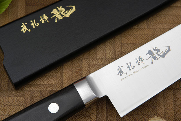 Bu-Rei-Zen (Blazen) Slicer - Petty - 6 in. (150mm)