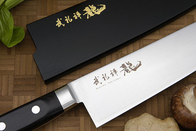 Bu-Rei-Zen (Blazen) Chef's Knife - Santoku - 7 in. (170mm)