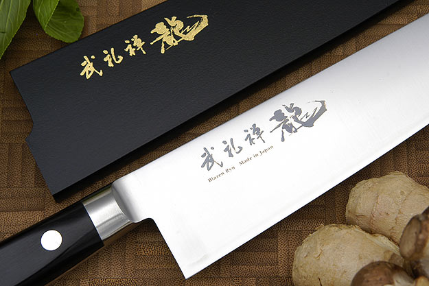 Bu-Rei-Zen (Blazen) Chef's Knife - Gyuto - 9 1/2 in. (240mm)