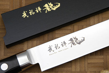Bu-Rei-Zen (Blazen) Carving Knife - Sujihiki - 9-1/2 in. (240mm)