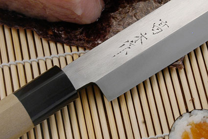 Honyaki Yanagiba, 270mm (10 2/3 in)