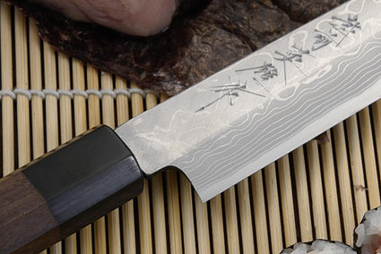 Suminagashi Yanagiba, 240mm (9 1/2 in)
