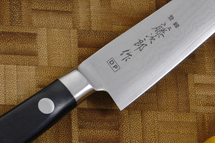 Fujitora Tojiro DP Utility Knife - Petty - 4 3/4 in. (120mm)