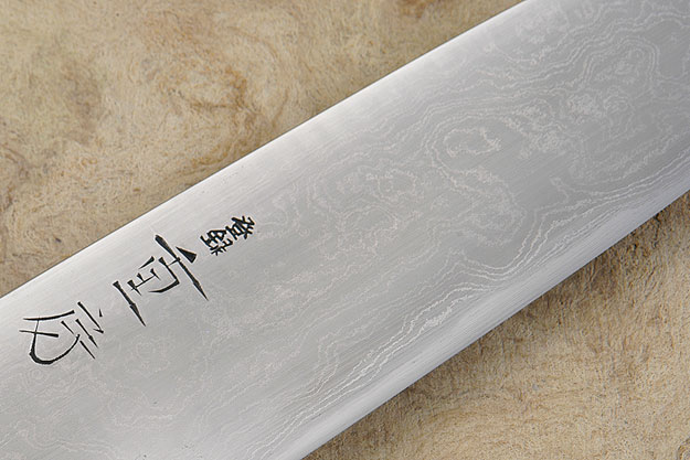 Western Chef's Knife, Suminagashi - 180mm (7 1/8 in)