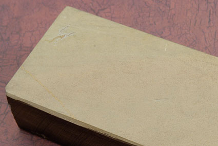 Vintage Honyama Natural Polish Stone (205mm x 75mm x 40mm)