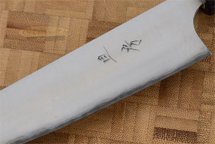 Hayabusa Vegetable Cleaver - Nakiri - 6-3/4 in. (170 mm)